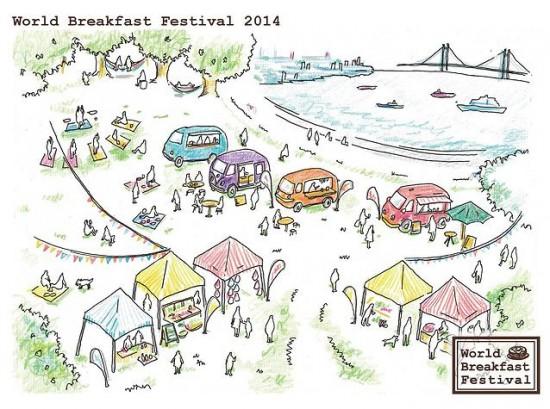 World Breakfast Festival 2014 朝食フェス