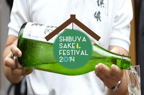 SHIBUYA SAKE FESTIVAL 2014年10月11日(土)