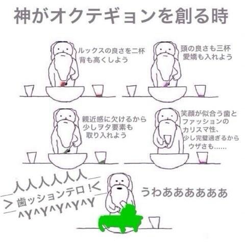 神が作るとき,神が○○を作るとき143