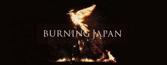 BURNING JAPAN2014