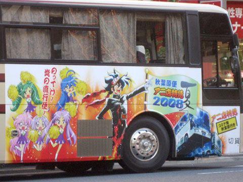 痛車,痛バス,画像,まとめ013