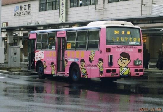 痛車,痛バス,画像,まとめ023