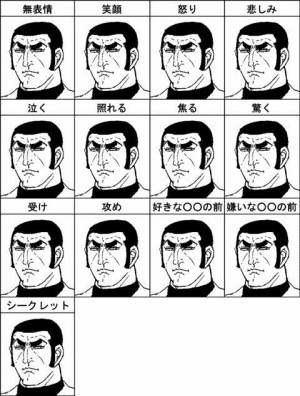 キャラクター,表情,一覧,画像,まとめ002