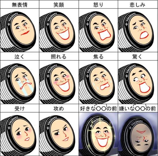 キャラクター,表情,一覧,画像,まとめ004