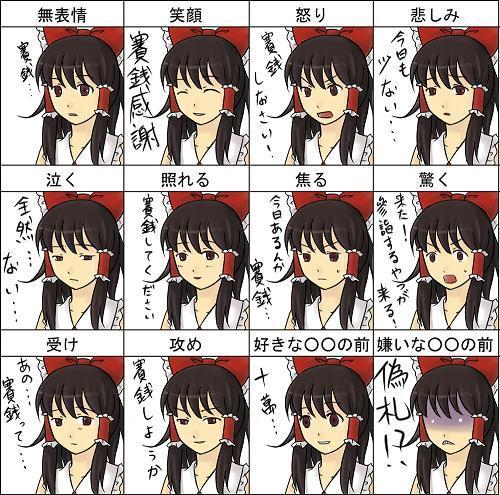 キャラクター,表情,一覧,画像,まとめ010