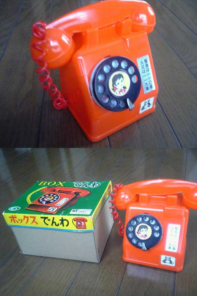 おもちゃ,玩具,昔,懐かしい,画像,まとめ,027