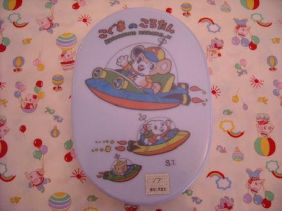 おもちゃ,玩具,昔,懐かしい,画像,まとめ,094