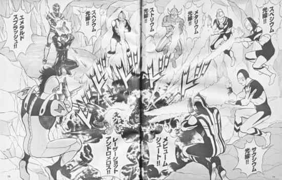 花京院典明,ジョジョ,jojo,コラ,画像,まとめ001