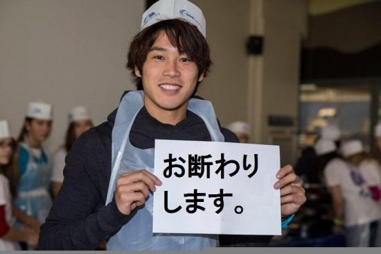内田篤人,おもしろ,コラ,パロ,画像,ひどすぎる002