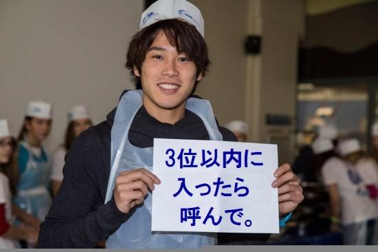 内田篤人,おもしろ,コラ,パロ,画像,ひどすぎる006