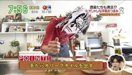 花京院典明,ジョジョ,jojo,コラ,画像,まとめ025