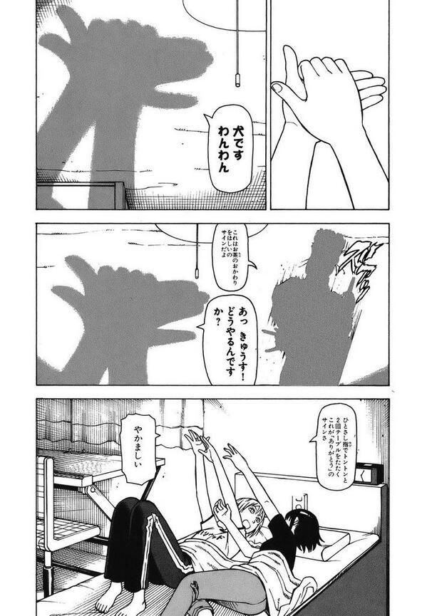 花京院典明,ジョジョ,jojo,コラ,画像,まとめ036