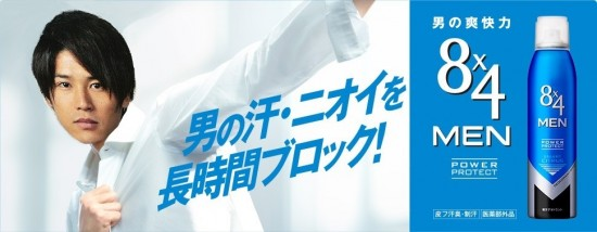 内田篤人,おもしろ,コラ,パロ,画像,ひどすぎる038