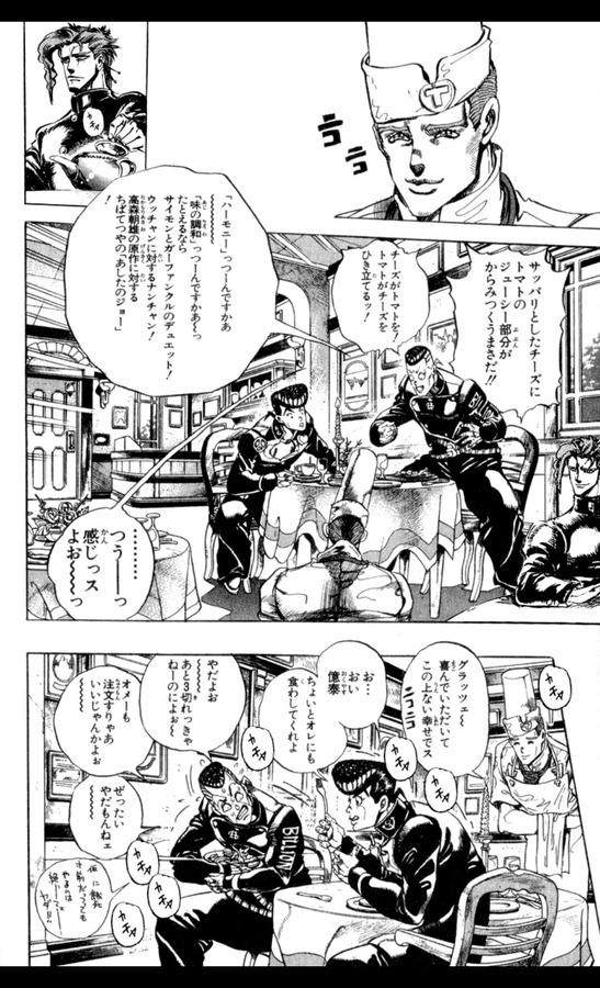花京院典明,ジョジョ,jojo,コラ,画像,まとめ049