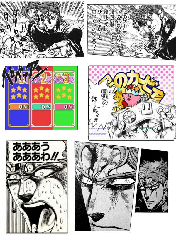 花京院典明,ジョジョ,jojo,コラ,画像,まとめ057