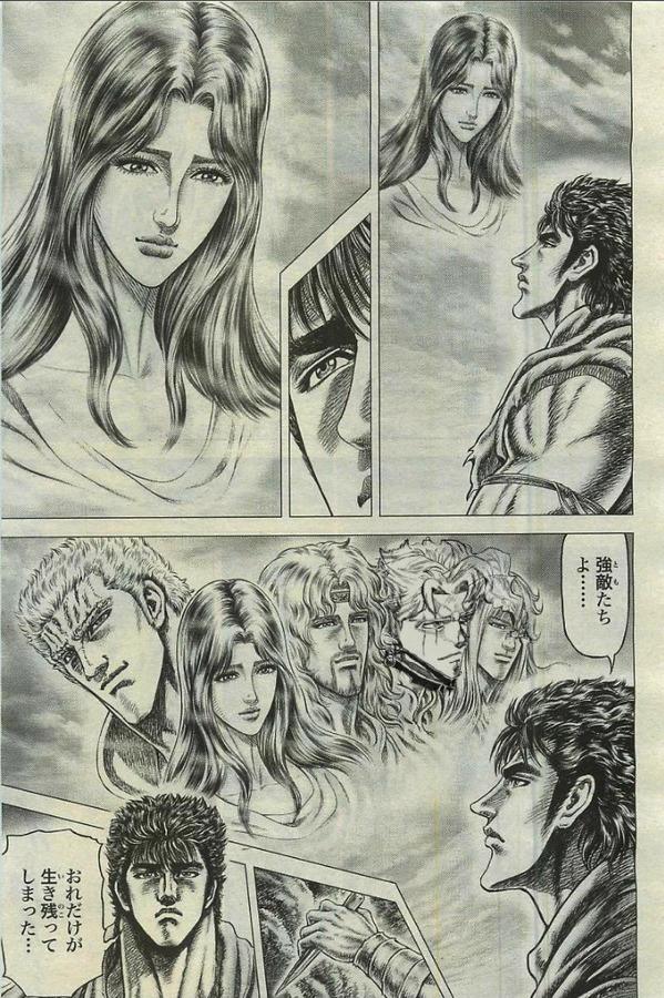 花京院典明,ジョジョ,jojo,コラ,画像,まとめ067
