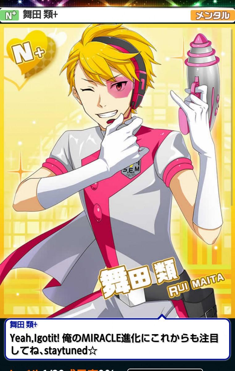 アイドルマスターSideM,キャラクター,画像,まとめ043