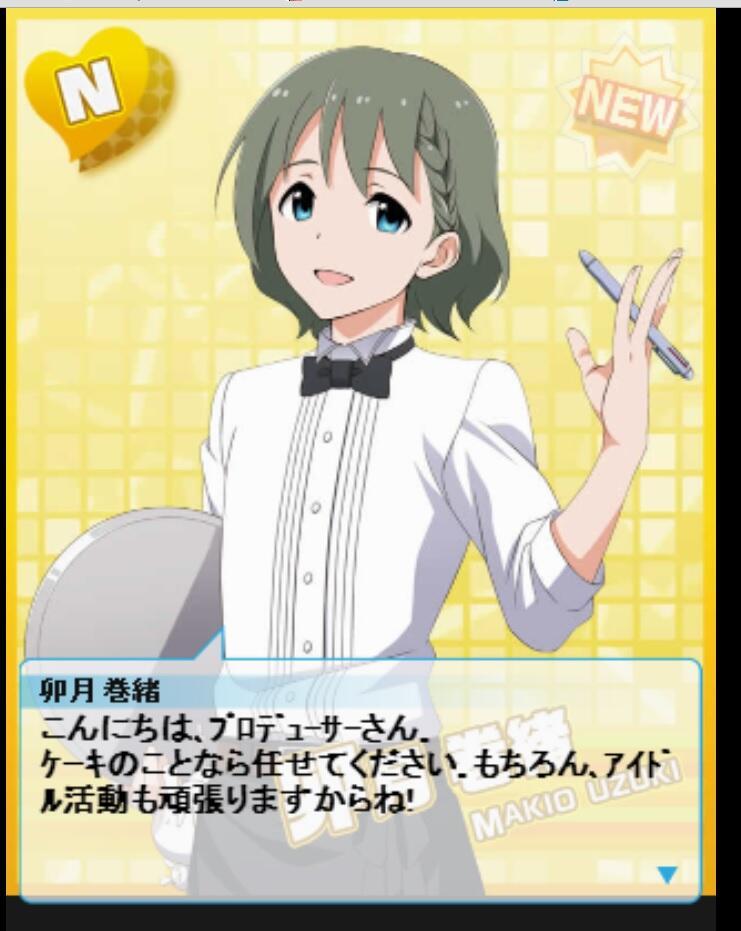 アイドルマスターSideM,キャラクター,画像,まとめ089