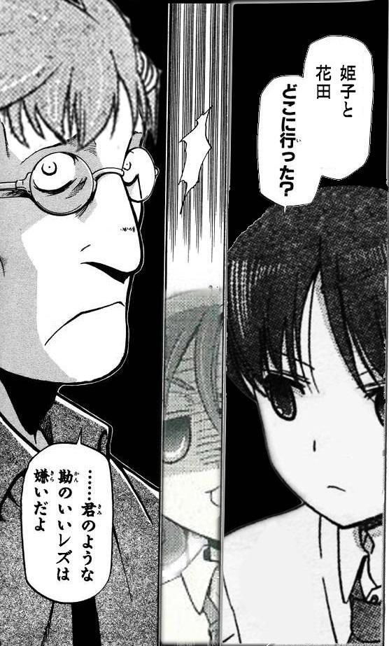 咲-Saki-,おもしろ,コラ,画像,まとめ002