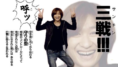 Kis-My-Ft2,キスマイ,宮田,コラ画像,まとめ008