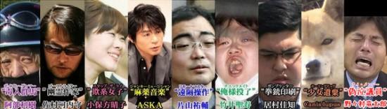 野々村竜太郎議員,大爆笑,コラ画像,総まとめ012