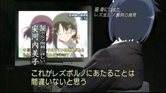 咲-Saki-,おもしろ,コラ,画像,まとめ013
