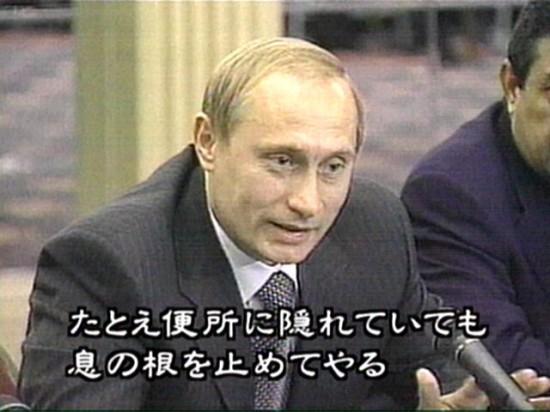 プーチン大統領,おもしろ,コラ,画像,まとめ022