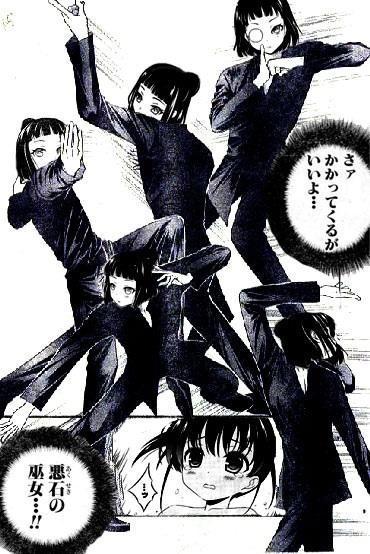 咲-Saki-,おもしろ,コラ,画像,まとめ025