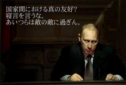 プーチン大統領,おもしろ,コラ,画像,まとめ027
