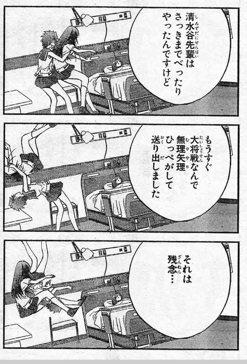 咲-Saki-,おもしろ,コラ,画像,まとめ028