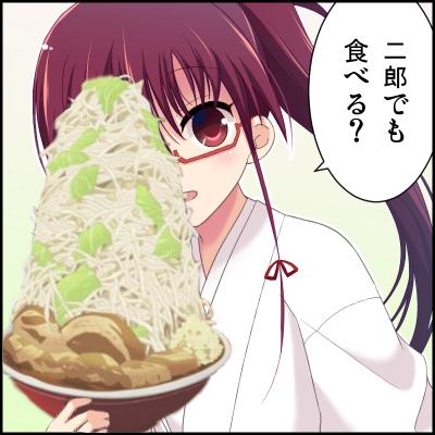 咲-Saki-,おもしろ,コラ,画像,まとめ035