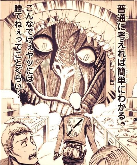 笑わざる得ない,進撃の巨人,おもしろ,コラ画像,まとめ037