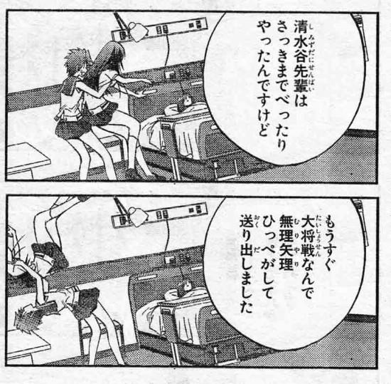咲-Saki-,おもしろ,コラ,画像,まとめ043