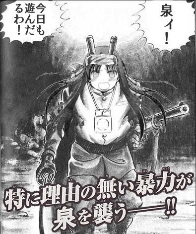咲-Saki-,おもしろ,コラ,画像,まとめ044