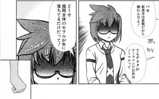 咲-Saki-,おもしろ,コラ,画像,まとめ050