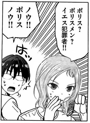 咲-Saki-,おもしろ,コラ,画像,まとめ054