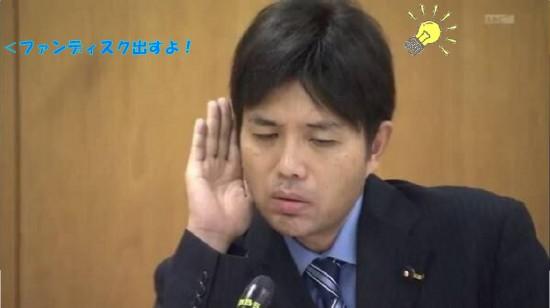 野々村竜太郎議員,大爆笑,コラ画像,総まとめ083