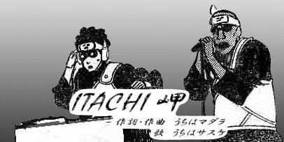 NARUTO,ナルト,大爆笑,コラ画像,まとめ063