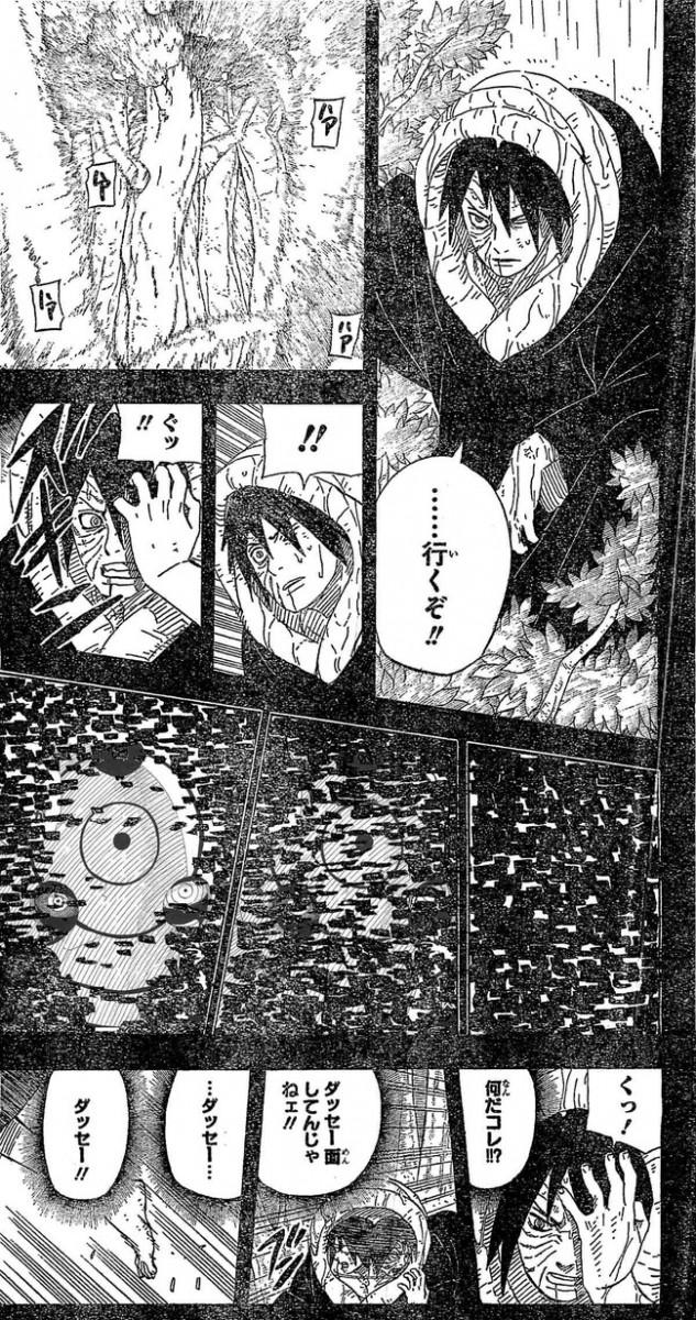 NARUTO,ナルト,大爆笑,コラ画像,まとめ073
