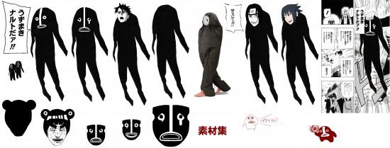 NARUTO,ナルト,大爆笑,コラ画像,まとめ078