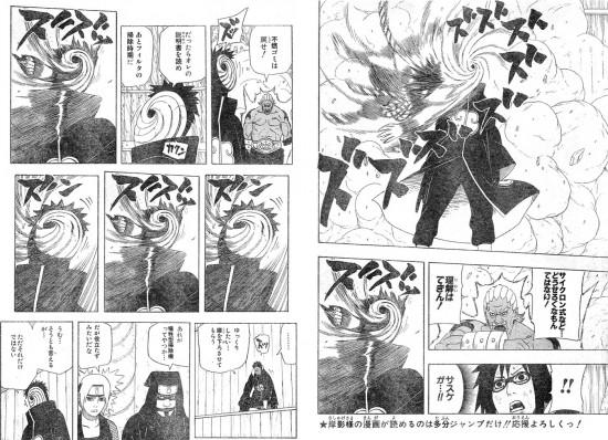 NARUTO,ナルト,大爆笑,コラ画像,まとめ125
