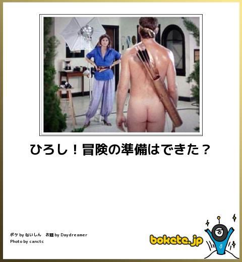 ポケモン,おもしろすぎる,bokete,画像,まとめ039