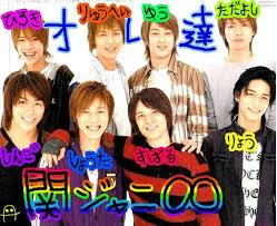 関ジャニ∞,集合写真,画像,まとめ026