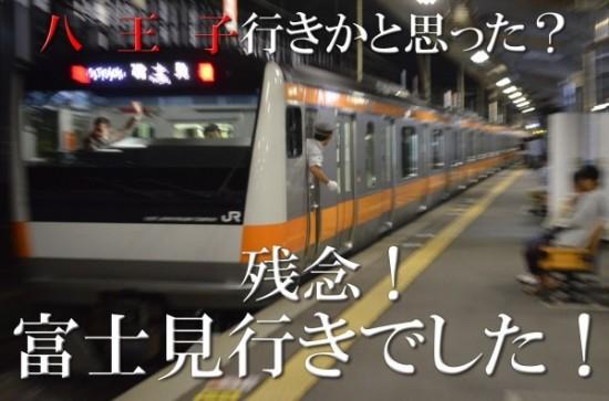 大和田常務,おもしろ,コラ,画像,まとめ035