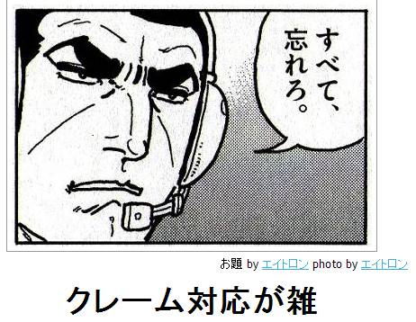 注目,おもしろ,bokete,まとめ179