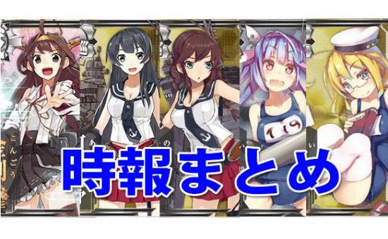 艦これ,阿賀野,イラスト,画像,まとめ001