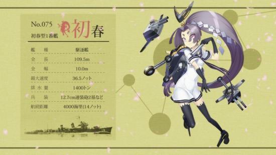 艦隊これくしょん,高画質,壁紙,まとめ006
