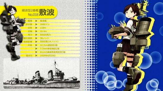 艦隊これくしょん,高画質,壁紙,まとめ028