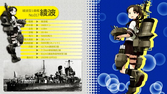 艦隊これくしょん,高画質,壁紙,まとめ049