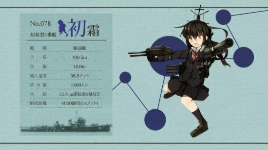 艦隊これくしょん,高画質,壁紙,まとめ146